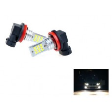 Par Lampadas H8 18 Led Cree 3535 5000k Angel Eyes Bmw 320i